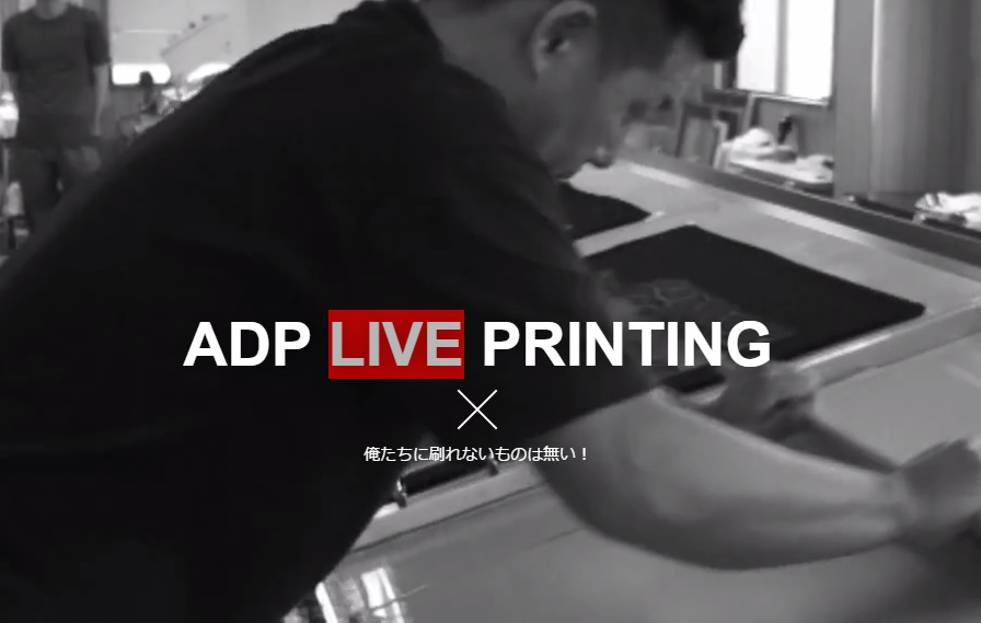 ADP LIVE PRINTING